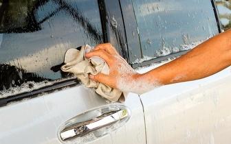 Lavagem Automóvel + Aspiração Interior por 12€ em Gondomar!