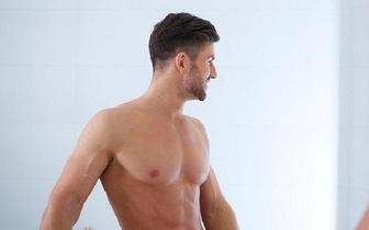 Depilação Masculina a Laser Diodo: Costas + Peito + Abdómen por 49,99€ na Marinha Grande!