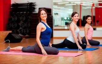 1 Mês de Aulas de Yoga 2x/semana por 19€ em Algés!