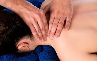 Massagem Terapêutica para dores musculoesqueléticas por 18€ em Sintra!