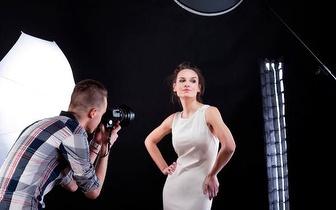 Sessão Fotográfica para Casting Novos Talentos por 44€ no Chiado!
