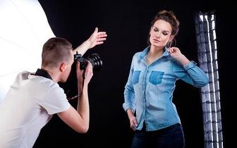 Sessão Fotográfica para Casting Novos Talentos por 44€ nas Amoreiras!