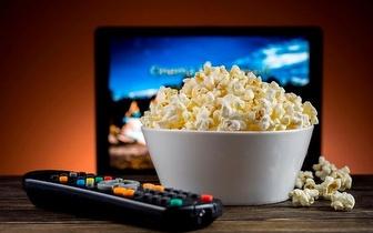 Veja os Filmes que desejar sem piratear por 5€ com a Cooperativa do Vídeo!