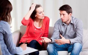 Entregue-se e partilhe: Terapia de Casal por 19€ em Paço de Arcos!