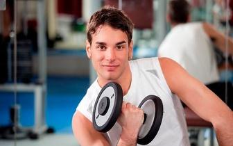 Time to Fitness24 Campo Grande | 6 Meses Livre Trânsito por 74,89€!