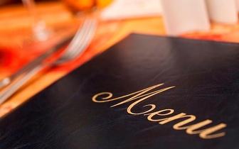 Menu de Almoço: Prato + Bebida + Café por 6€ em Mem Martins!
