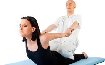 Tratamiento Fisioterapéutico para dolor cervical, cabeza, cuello y hombros por 29€ en O'Donell!