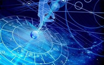 Curso de Astrologia Tradicional e Moderna + Mapa Astrológico por 9,90€ em Alvalade!