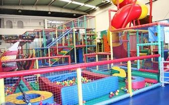 1 Hora para 2 Crianças no Melhor Parque de Diversões (2ª a 6ª Feira) por 3€ no Feijó!