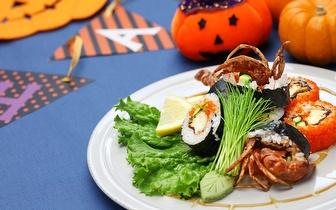 Halloween 30 e 31: All You Can Eat de Sushi + Bebida por 19,50€/Pessoa em Alcântara!