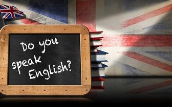 Curso de Inglês nível intermédio por 45€ em Alfornelos!