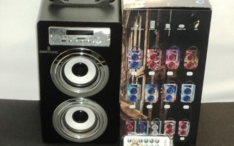 Aparelho de Som: Reader Speaker, Tamanho Médio por 39€ com entrega em todo o País!
