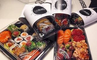 Take Away de 30 peças de Sushi ao Jantar por 19€ em Carcavelos!