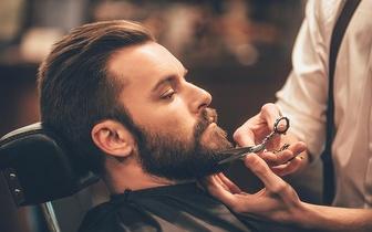 Barba e Corte de cabelo por 8,50€ em Benfica!