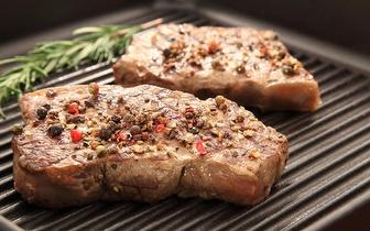 Menu de Carne para 2 pessoas ao Jantar por 35€ na Parede!