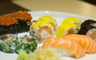 Sushi de Autor para 2 Pessoas por 39€ na Póvoa de Varzim ao almoço!