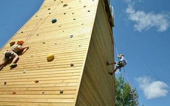 3 Atividades Team Building no Parque dos Monges por 12€/pessoa em Alcobaça!