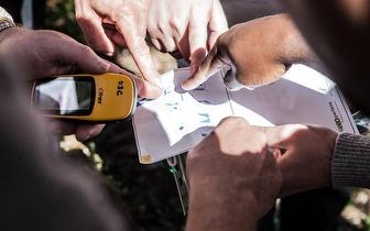Atividade de GPS Cache Hunt desde 25€/pessoa!