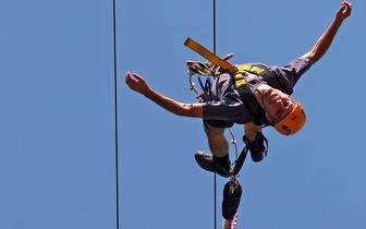 Bungee Jumping por 17€/pessoa na Póvoa do Lanhoso!