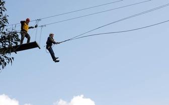 Salto de Pêndulo por 15€/pessoa na Póvoa do Lanhoso!