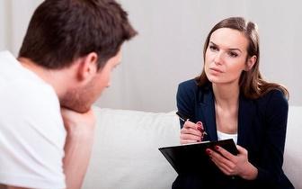 Consulta de Psicologia ou Psicoterapia por 25€ em Paço d'Arcos!