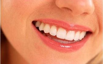 Faça uma Higienização Oral Completa por 12€