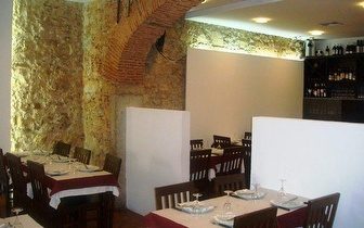 Almoço com Oferta de Caipirinha e Sobremesa em Alcântara!