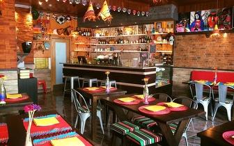 Menu de Comida Mexicana ao Jantar por 9,90€ em Viseu!