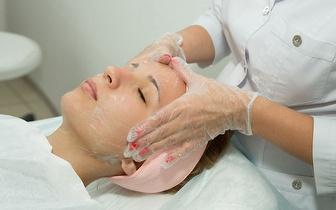 Tratamento Antienvelhecimento: Peeling Ultrassónico com Máscara de Ouro por 18€ no Restelo!