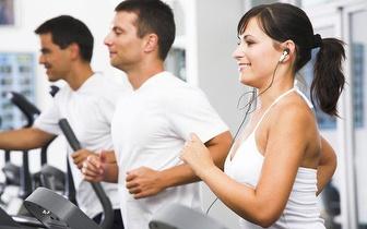 Fitness worX by HOLMES PLACE por apenas 12€!
