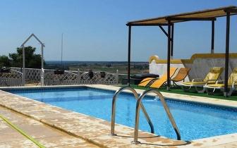 Conforto e Serenidade em Mora: 2 Noites para 2 pessoas por 79€!