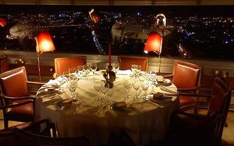 Jantar com vista sobre a cidade do Porto por apenas 21€ por pessoa!