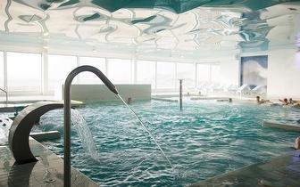 Circuito Thalasso – Piscina ativa com água do mar aquecida!