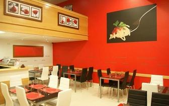 Menu completo de Pizzas na Beloura, para 2 pessoas, por apenas 14€!