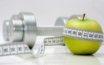Consulta de Nutrição para Perda de Peso + Massagem por 15€ em Lisboa!