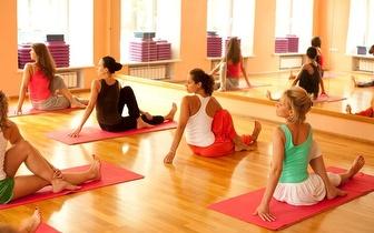 Aula de Yoga na Halocare por apenas 5€!