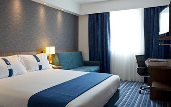 Fique 2 noites e Pague apenas 1 no Holiday Inn Express de Alfragide!