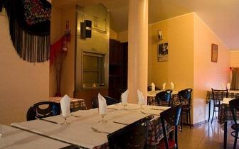 Jantar para 2 de Comida Tradicional por 17€ próximo da Avenida da Liberdade!
