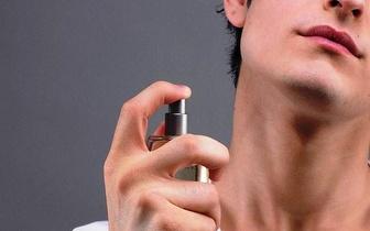 1 Perfume Genérico de Homem 100ml por apenas 8€!