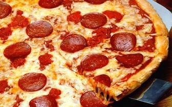 2 Pizzas pelo preço de 1, em Santarém!