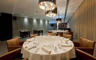 Menu Luxuoso ao jantar para 2 Pessoas por 19€ em Lamego!