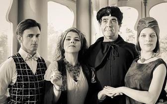 Peça de Teatro 'Os Ilusionistas' por 5€ em Monte Abraão!
