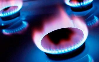 Certificação de Instalação de Gás até 50kW para Arrendamentos e Compra de Novas Casas por 49€