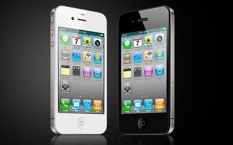 Substituição do Vidro da Frente - Ecrã tátil de iPhone 4/4S por 48€, no Arco do Cego!