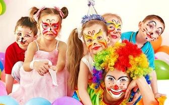 Festa de Aniversário na Escola para até 25 crianças por apenas 2€ por criança!