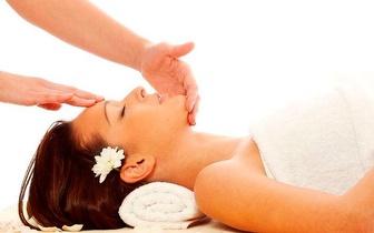 Massagem de Relaxamento/Terapêutica de 60min por apenas 15€ na Baixa!