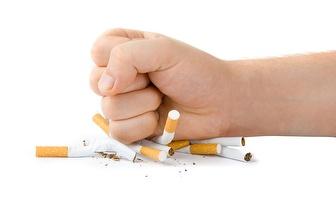 Deixe de Fumar: Programa de Hipnoterapia por 65€ na Ericeira!