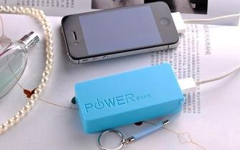 Bateria Externa Universal Power Bank por apenas 9€!