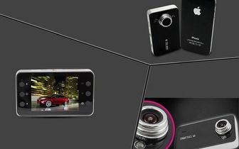 Gravador de Vídeo para Automóvel DVR Car por apenas 39,90€!