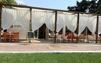 Aluguer de Espaço para Festas e Eventos durante 3 Horas por 120€ na Quinta da Alagoa, em Carcavelos!